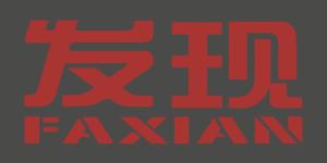 Faxian